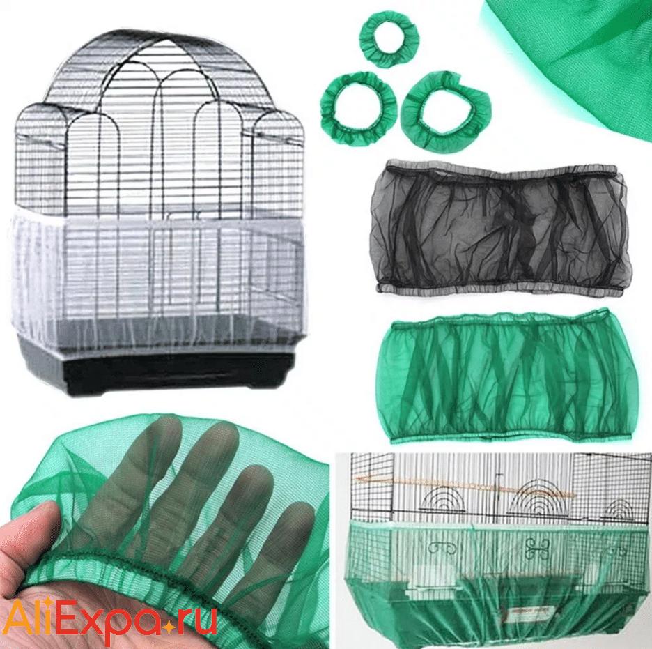 Чехол для клетки попугая от мусора EH-LIFE купить на Алиэкспресс