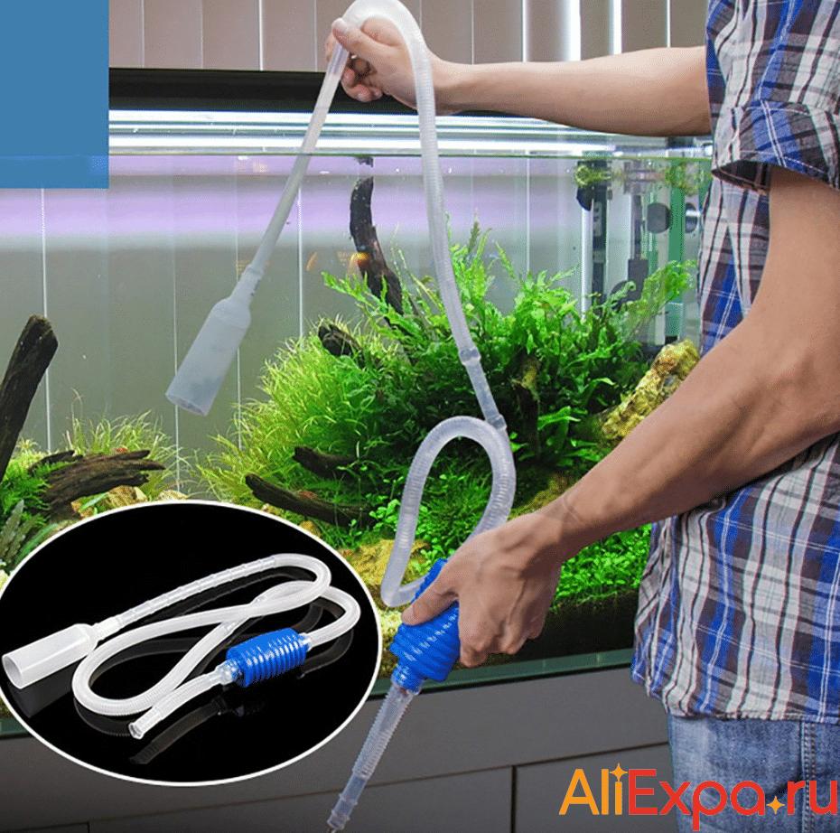 Сифон для чистки аквариума купить на Алиэкспресс