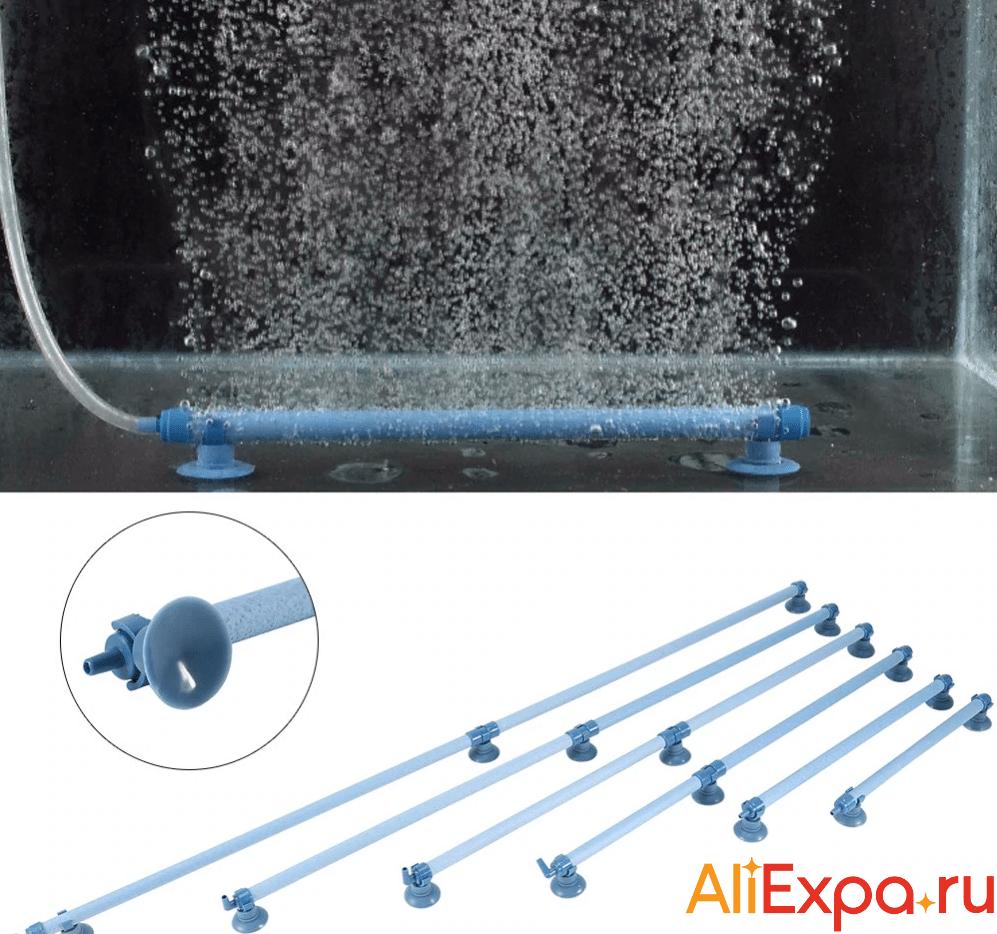 Диффузор-распылитель для аквариума TOPINCN купить на Алиэкспресс