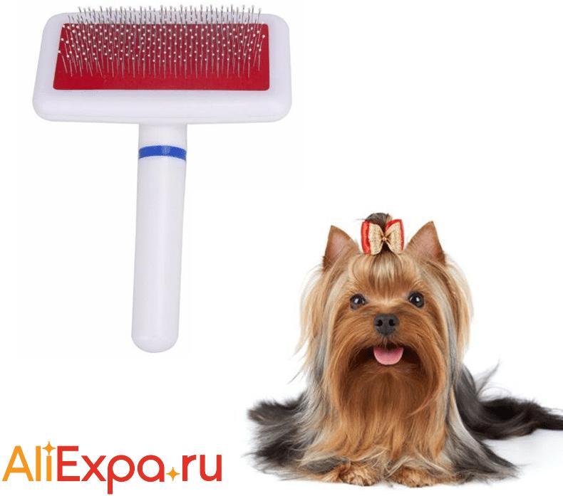 Щетка для вычесывания шерсти Dogstory купить на Алиэкспресс