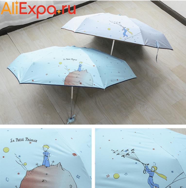 Милый зонт с рисунком Kocotree купить на Алиэкспресс