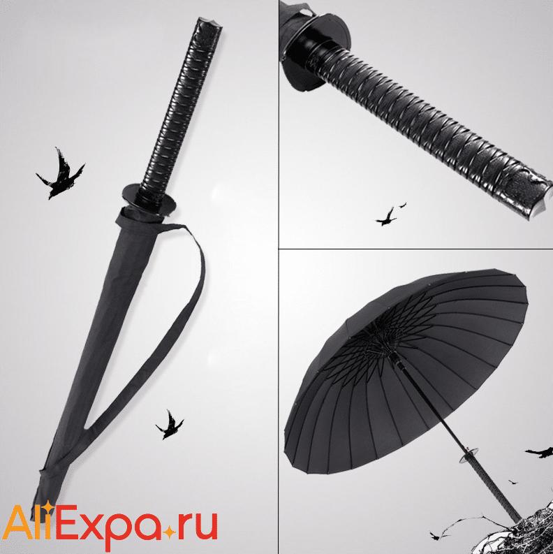 Зонт в виде самурайского меча HHYUKIMI купить на Алиэкспресс
