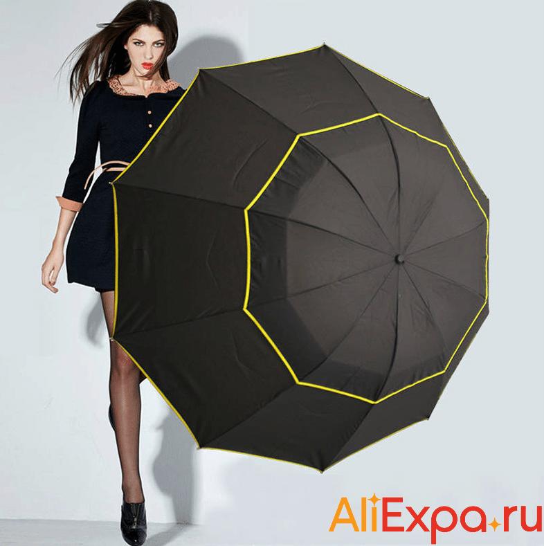 Большой складной зонт TOPX купить на Алиэкспресс