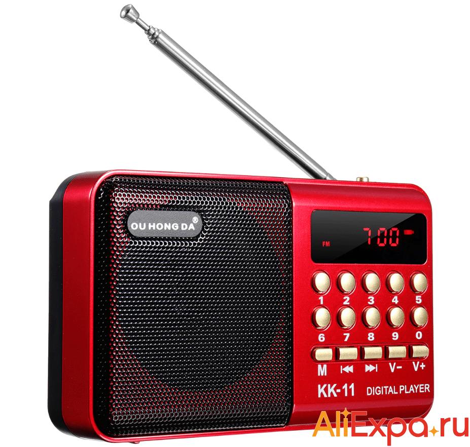 FM-радио c MP3 и USB ECsee купить на Алиэкспресс