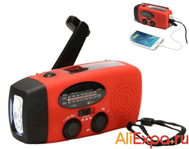 Динамо-фонарь с радио Fasdga купить на Алиэкспресс