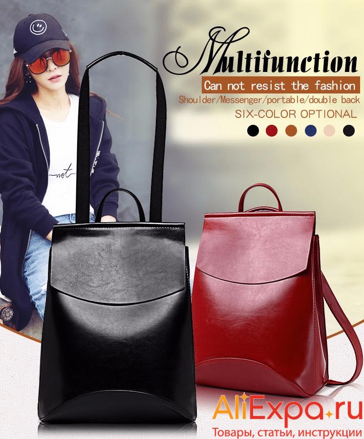 Женская сумка-рюкзак из искусственной кожи Zocilor купить на Алиэкспресс