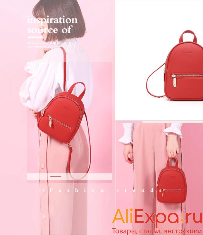 Маленький женский рюкзак WEICHEN купить на Алиэкспресс
