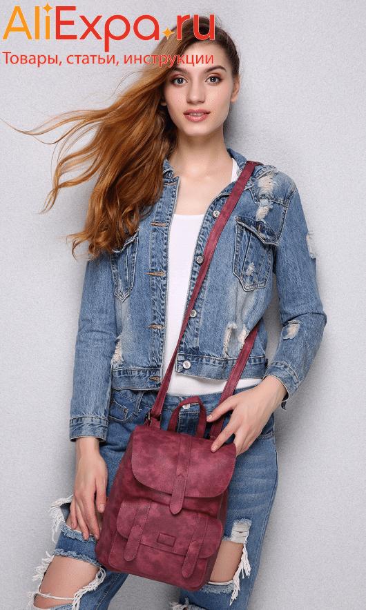 Повседневный женский рюкзак Toposhine купить на Алиэкспресс