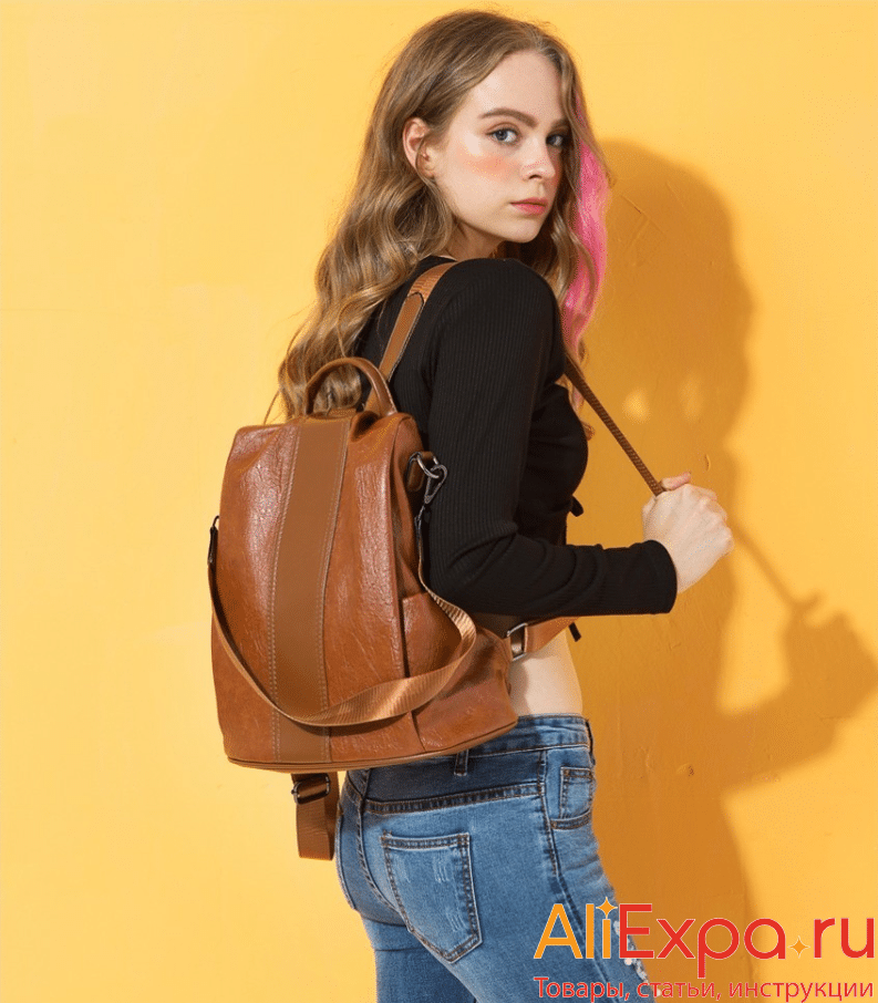 Рюкзак-трансформер из искусственной кожи FH HERALD FASHION купить на Алиэкспресс