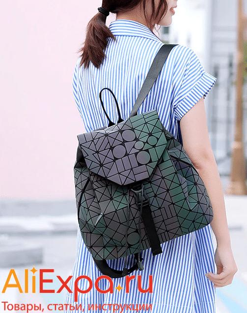 Геометрический рюкзак-хамелеонDIOMO купить на Алиэкспресс