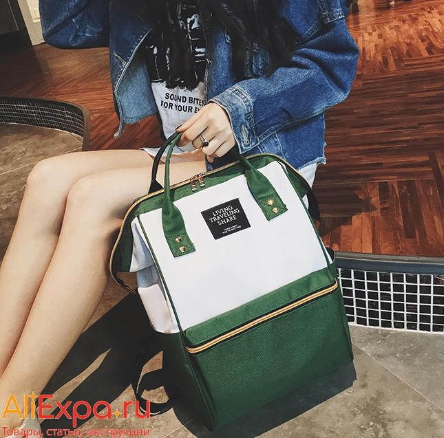 Яркий вместительный женский рюкзак SUQI купить на Алиэкспресс