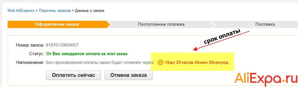 Почему заблокировали аккаунт на Алиэкспресс | Заблокировали аккаунт на Алиэкспресс