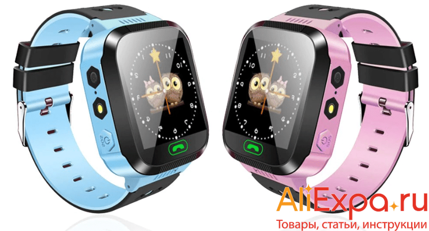Детские смарт-часыс GPS трекером купить на Алиэкспресс