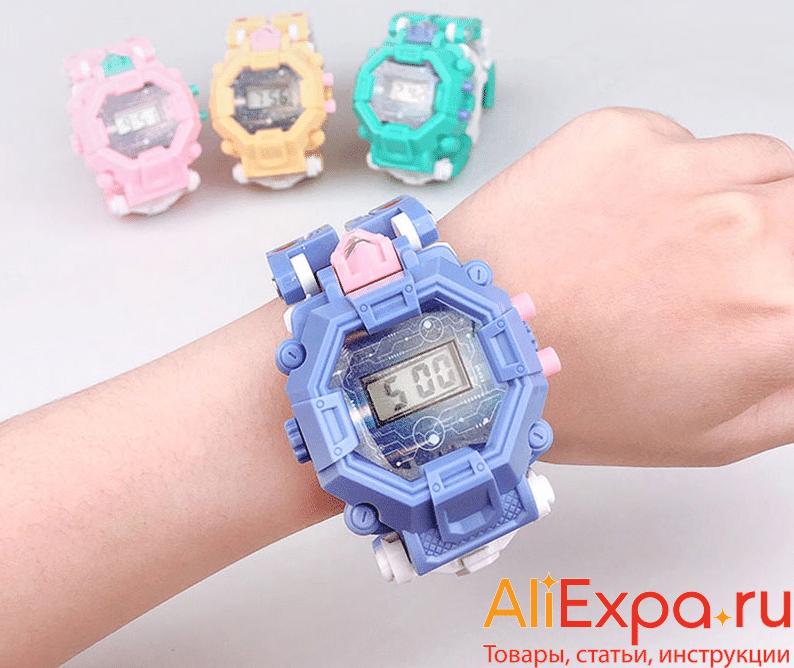 Детские наручные часы-трансформеры купить на Алиэкспресс