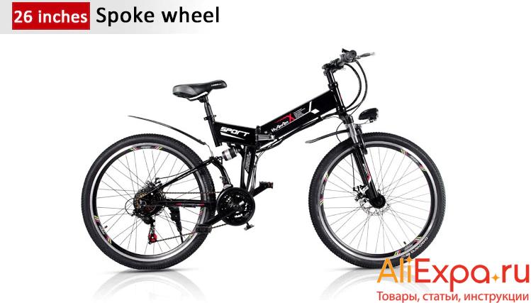 Электровелосипед SHARMA NIA (выбор покупателей с Алиэкспресс) купить на Алиэкспресс
