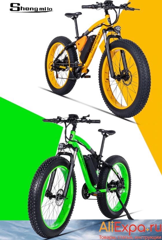 Электровелосипед-фэтбайк с большими колесами BAFANG купить на Алиэкспресс