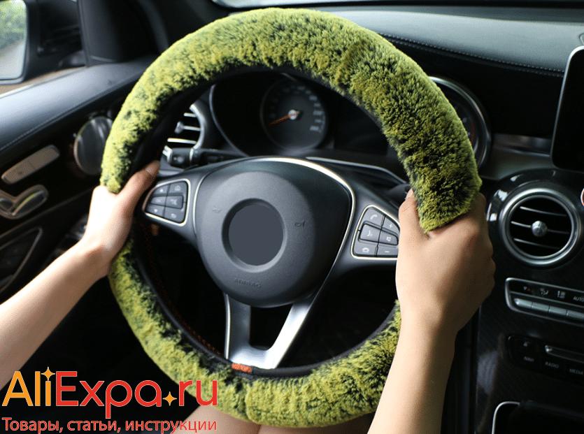 Теплая мягкая оплетка на руль для зимы купить на Алиэкспресс