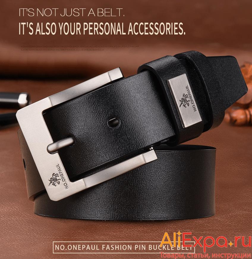 Мужской ремень для брюк и джинсов NO.ONEPAUL(выбор покупателей с Алиэкспресс) купить на Алиэкспресс