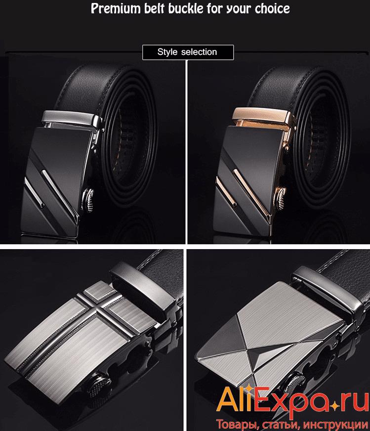 Модный мужской ремень с автоматической пряжкойDWTS(лучшие отзывы на Алиэкспресс) купить на Алиэкспресс