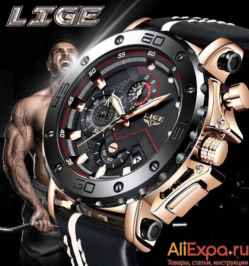Спортивные мужские часы купить на Алиэкспресс