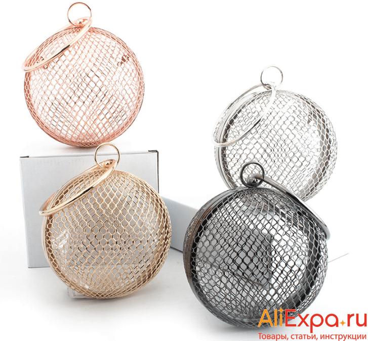 Металлическая сумка-шар купить на Алиэкспресс