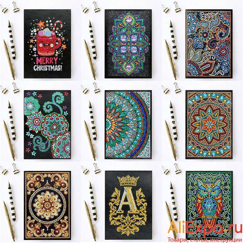 17 маленьких алмазных мозаик с узорами купить на Алиэкспресс