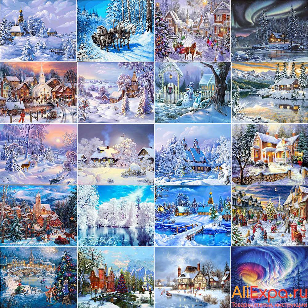 20 алмазных мозаик с зимним пейзажем купить на Алиэкспресс
