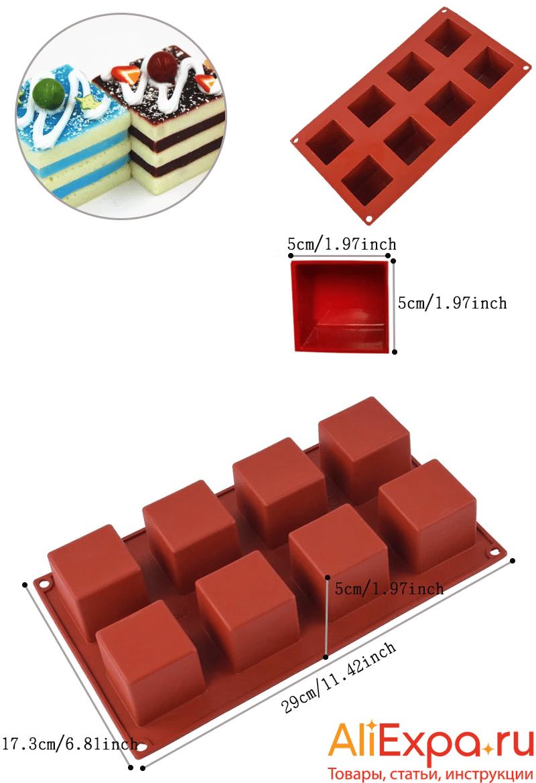 Силиконовая форма в виде кубиков купить на Алиэкспресс