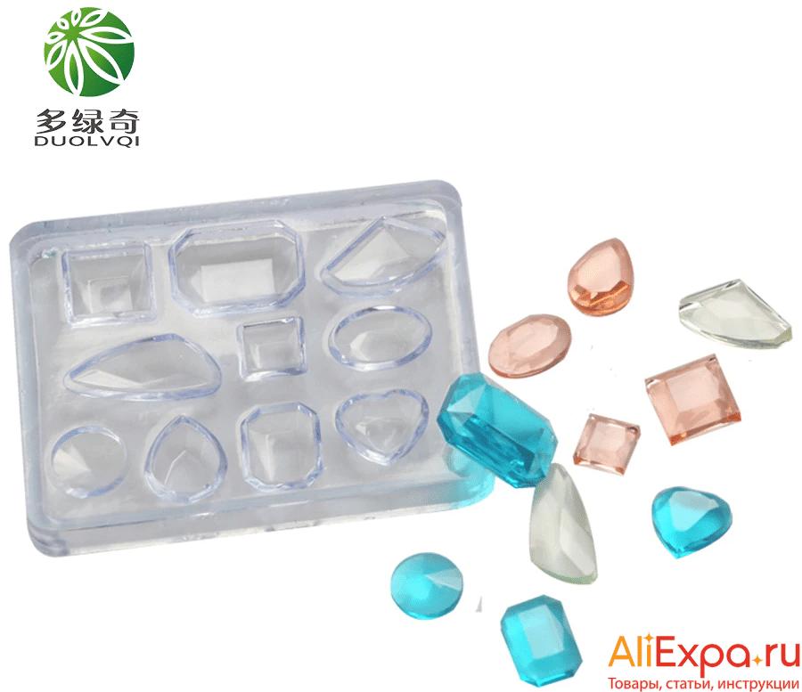 Силиконовый молд в виде кристаллов разной формы купить на Алиэкспресс