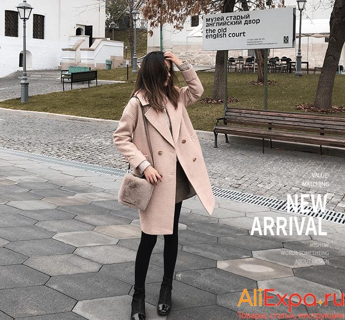 Бледно-розовое пальто от Mishow купить на Алиэкспресс