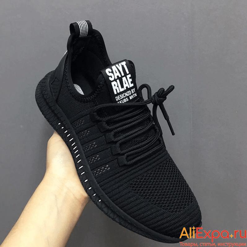 Дышащие кроссовки для бега купить на Алиэкспресс