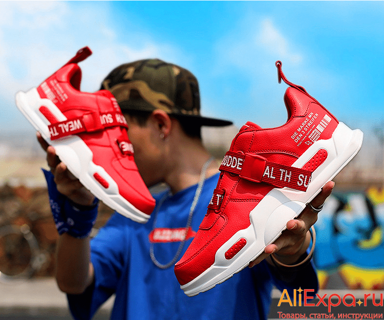 Кроссовки Ugly Sneakers — привет из 80-х купить на Алиэкспресс