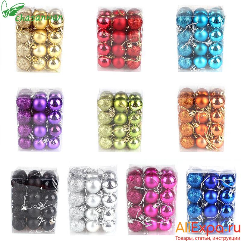 Классические елочные шары купить на Алиэкспресс