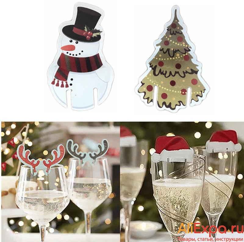 Новогодние украшения для бокалов купить на Алиэкспресс