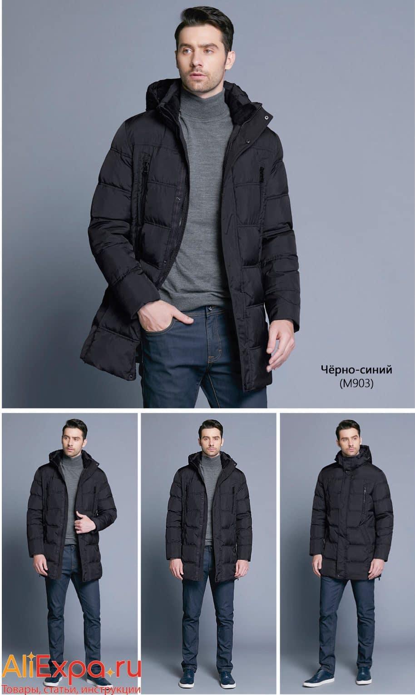 Зимняя удлиненная куртка-пальто купить на Алиэкспресс