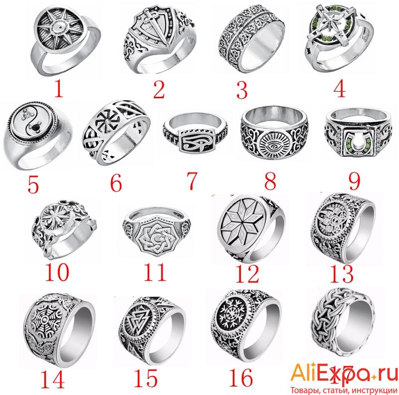 Массивные недорогие кольца с узорами купить на Алиэкспресс