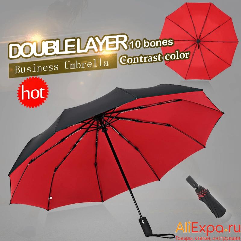 Складной зонт купить на Алиэкспресс