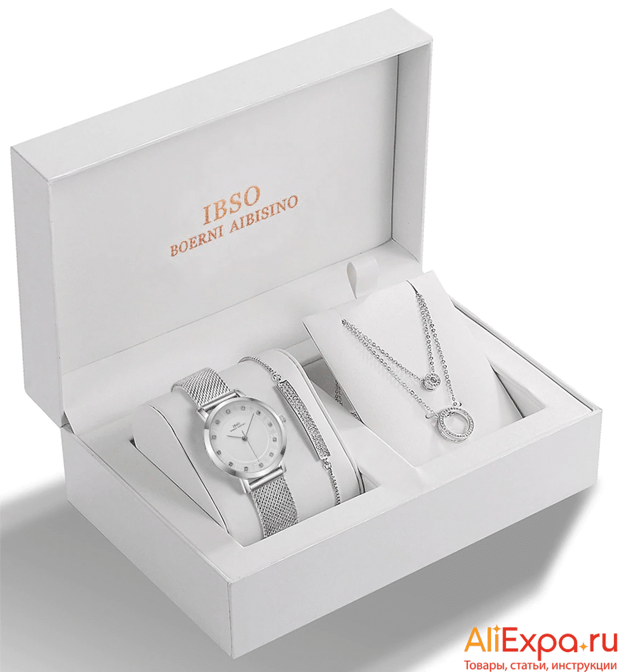 Шикарный подарочный набор: часы + браслет + подвеска купить на Алиэкспресс